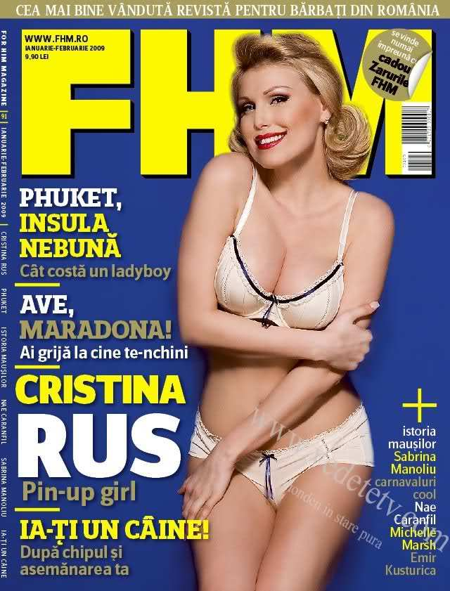 Cristina Rus - 1