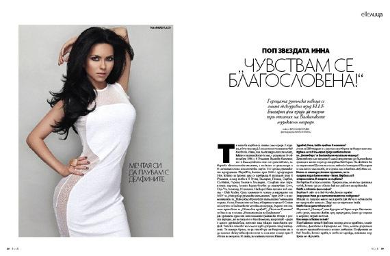 inna-elle-bulgaria-1